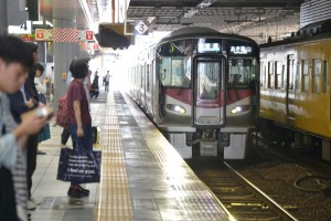 広島駅からさらに移動