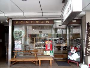 yumekobo_gaikan